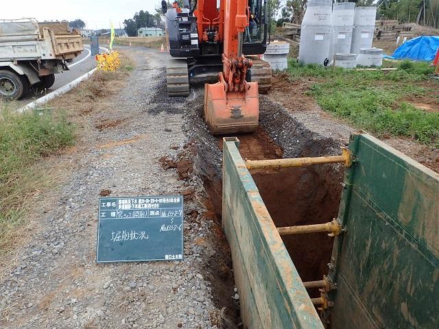 国補阿見下水第28-09-129-0-001号外3本合併歩道舗装・下水道工事(西その1)